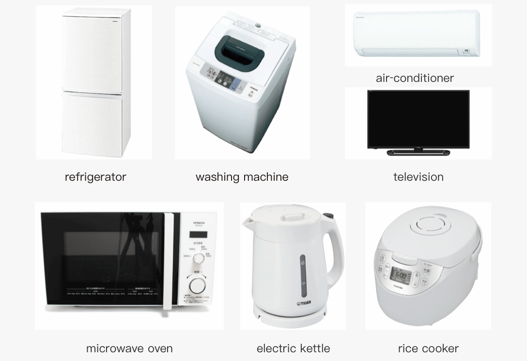 UCHIWA Mansion Electrical appliances