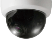 UCHIWA Mansion Surveillance Camera